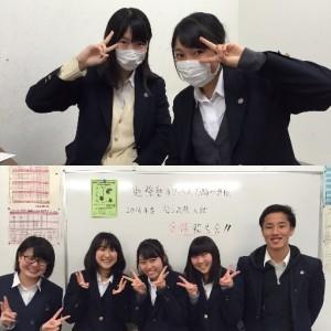 20160311makigahara 25