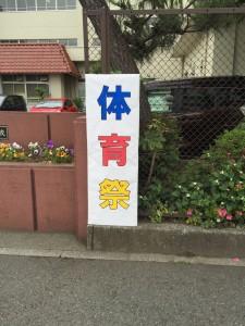 20170525maki1
