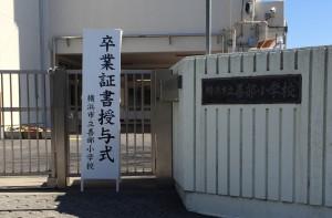 2018sotsugyoshiki zenbu