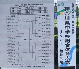 20190728 summer makigahara soccer1